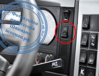 Клавиша уключения управления оборотами холостого хода на SHACMAN