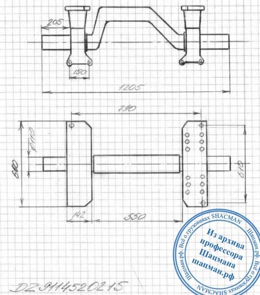Контрольные размеры оси балансира SHACMAN DZ9114520215