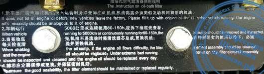 Инсрукция для двухступенчатого воздушного фильтра