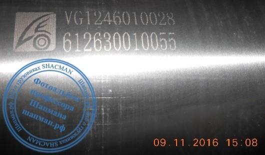 Гильзы 612630010055 LEO Trade для мотора WP12