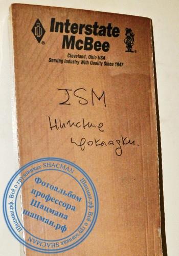 Упаковка комплекта деталей Interstate McBee для двигателя CUMMINS