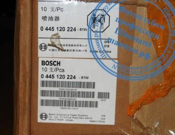 Розничная упаковка форсунок BOSCH, изготовленных в Китае