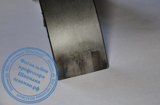Вкладышь SINOTRUK VG1540010021/22