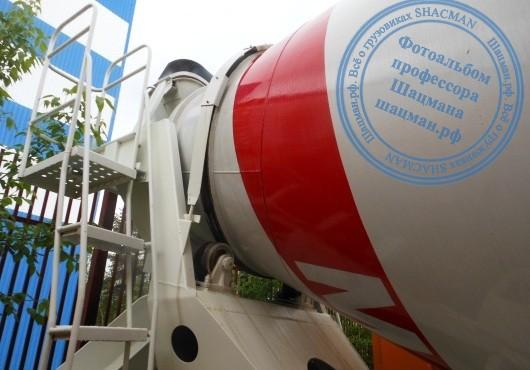 Бандаж опорного кольца емкости бетоносмесителя