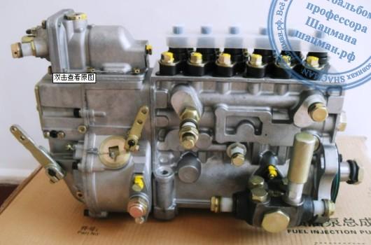 ТНВД для перевода мотора WP10 в категорию Евро2